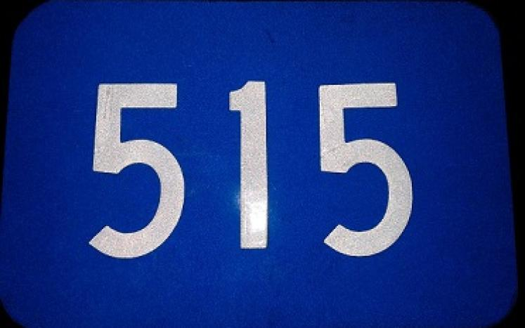 photo of number plaque
